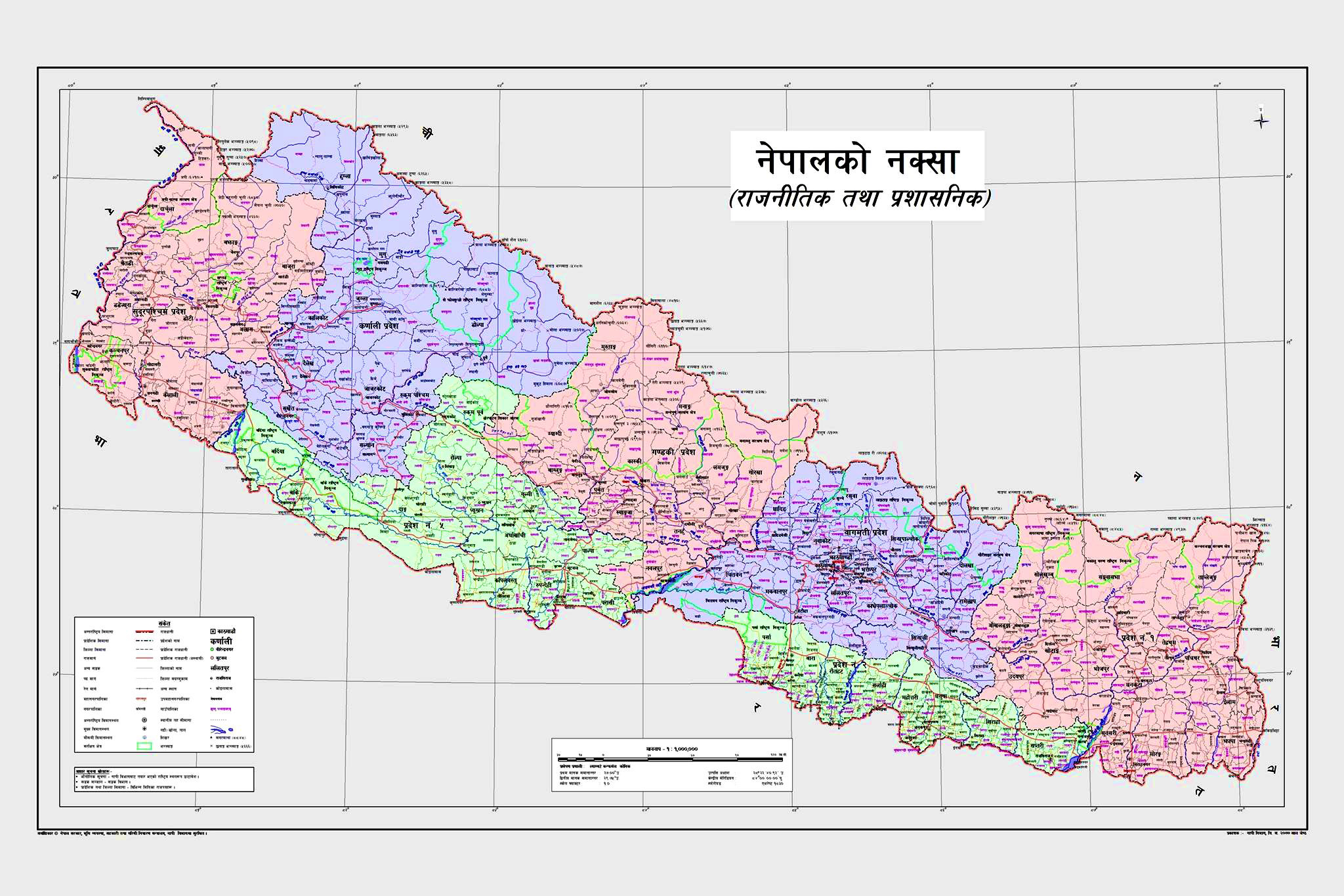 Government Of Nepal Announce All The International Domestic Flights To Resume From 17th August 2020 Nec Travels And Tours